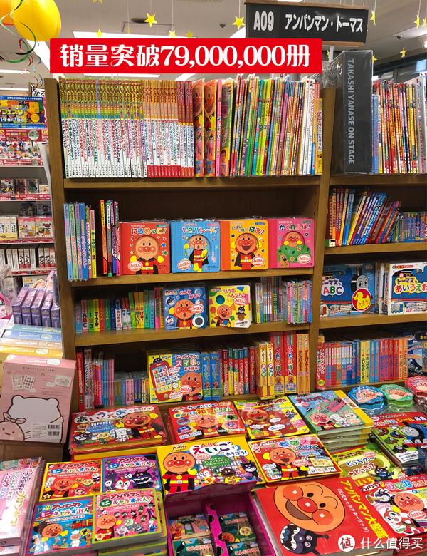 涨姿势!日本动漫界的吉尼斯世界纪录你知道多少?