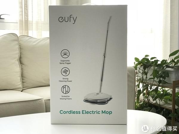 拖把通电,有意思!eufy小旋风电动拖把使用体验