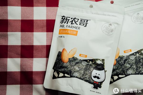 肥宅快乐零食推荐,热量统统爆棚