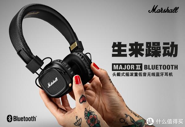 ▲▲▲生来躁动的Major2,从宣传上我们就能够看出厂商对于这款耳机的调校应该是偏摇滚风格的