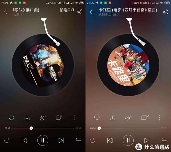 蓝牙5.0,HIFI无损降噪,真无线蓝牙耳机nineka南卡N1!