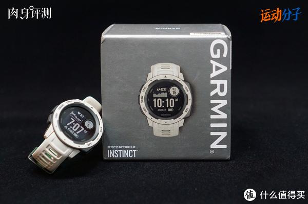 Garmin佳明 Instinct(本能):定位户外,却可能是最适合绝大多数用户的智能运动表