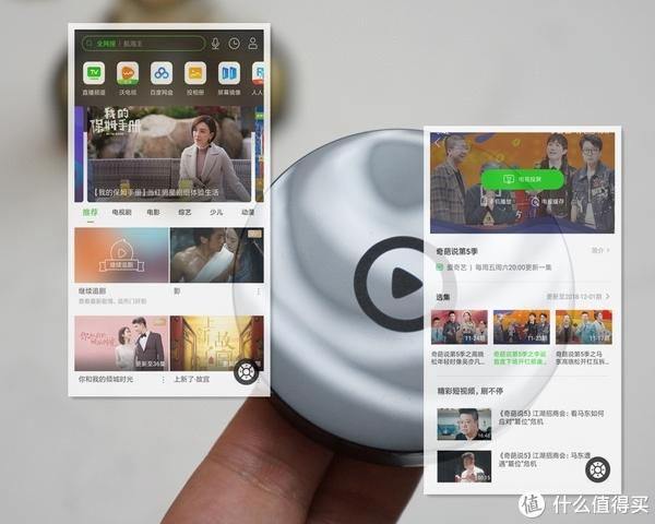 省钱、便携的大屏追剧法宝—电视果4K