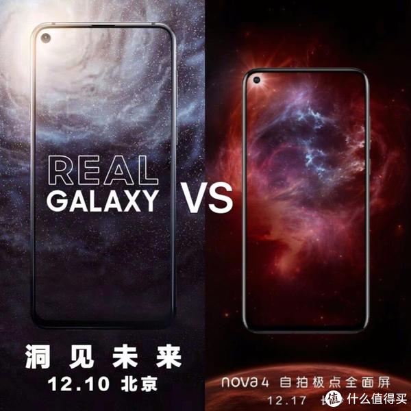 全面屏再进化 首款HID全面屏手机三星Galaxy A8s即将发布