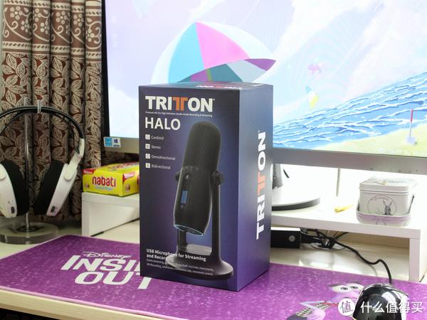 又一块净土被灯效占领,海神 Tritton Halo 电容麦克风 开箱体验
