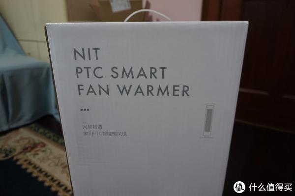 网易智造PTC家用暖风机实测:有质感的过冬神器