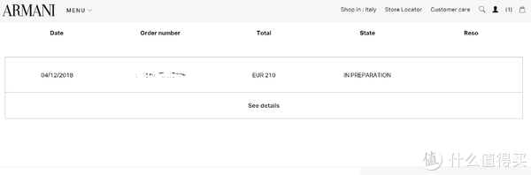 Armani,国内外价格简单对比一下