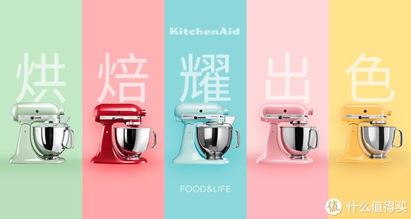 1919年KitchenAid生产了第一台商用搅拌机(厨师机),随着人们对厨师机的欢迎,厨师机的功能也逐渐发展,进入了千万家庭,成为了欧美家庭必不可少的厨房电器,说了那么多,其实就想说,它是厨师机行业的鼻祖。