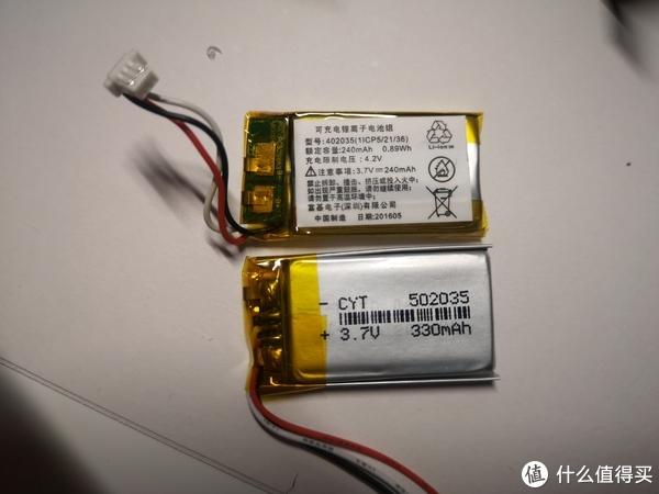 小蚁行车记录仪复活记(简单拆解+换电池)