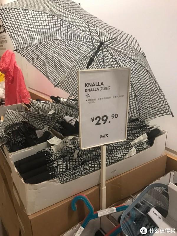 宜家哪些物件超级值得买?我逛100+次购物经验!(带全线85折福利)