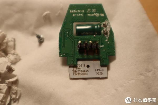 图27 无线模块背面