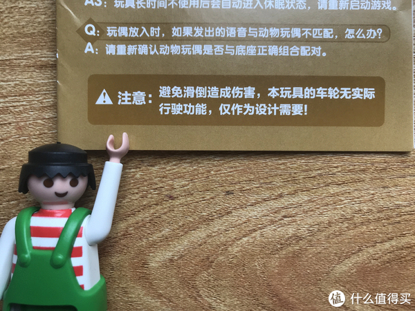 毛爸聊玩具:一篇关于巧虎的流水账   巧虎体验第三期