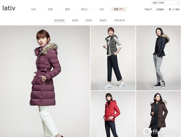 """种草记:整套搭配不过500元,这个""""冬天""""平价服饰抢占时尚界C位"""