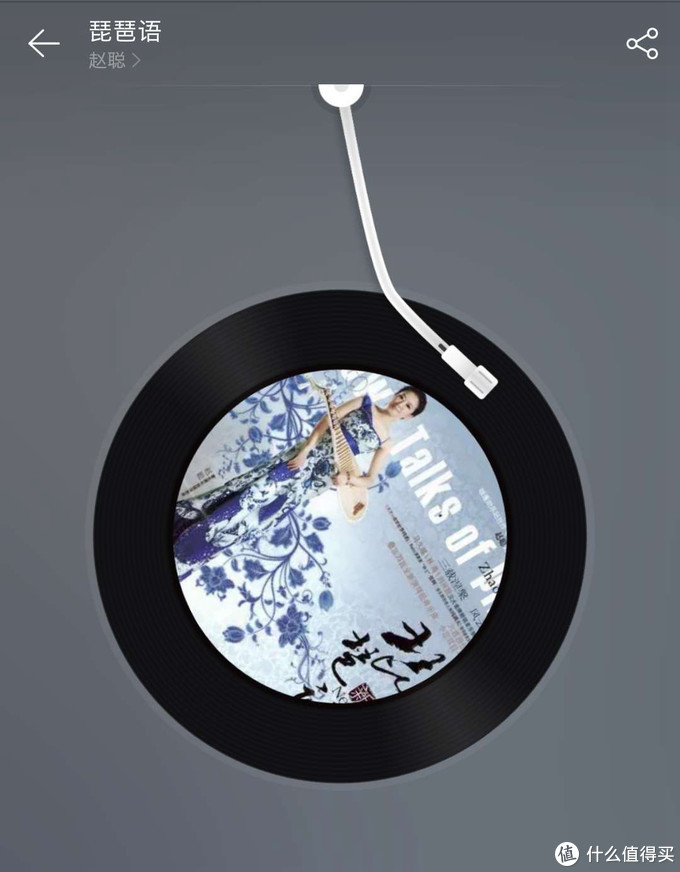 享受真实的声音:Audeara 智能音效定制降噪耳机