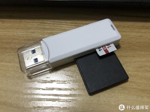 SD/MMC和MicroSD双卡槽(但不支持同时读写)
