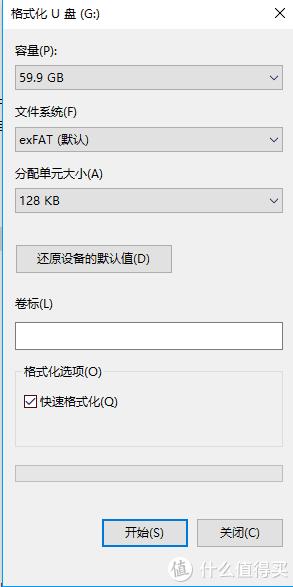 默认的文件系统是exFAT
