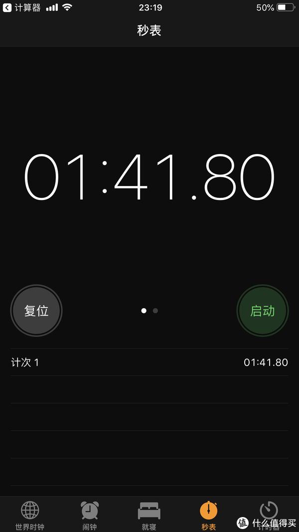 复制4.55G的视频用时1分42秒,这个成绩还不错