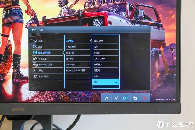 明基PD2700U,我最爱的4K显示器