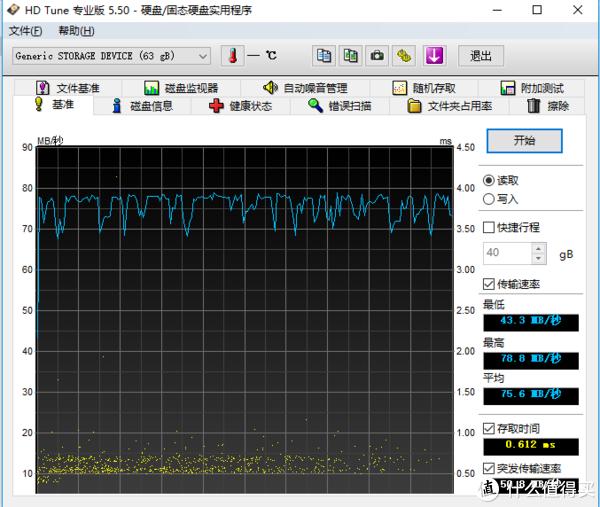 读取速度也没有Biaze 毕亚兹 Class10 UHS-I MicroSD(TF)储存卡好