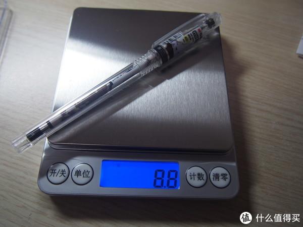 日常签字笔,8.8克,了解一下?