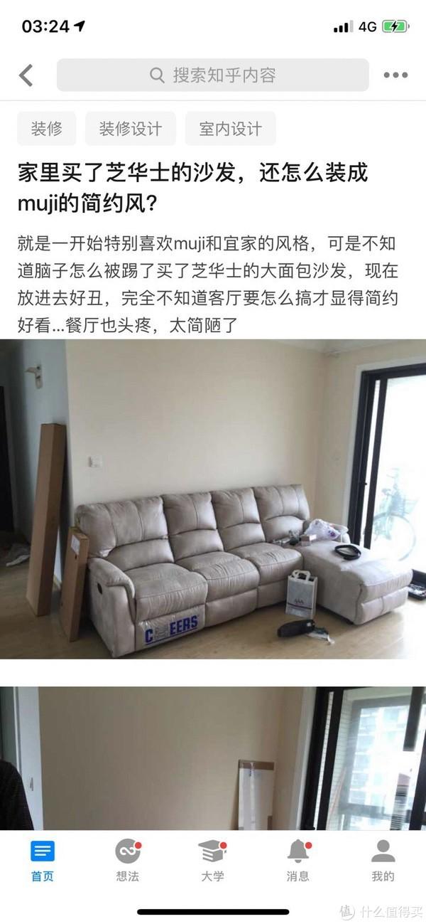 LAZBOY乐至宝功能沙发体验篇~《老友记》同品牌沙发,宅废人生从此开始~