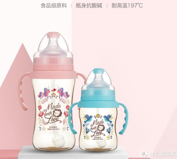 #小狮王辛巴#新生儿如何选购奶瓶