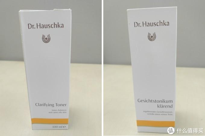 名字有点尬的爽肤水—德国世家律动特殊调理液