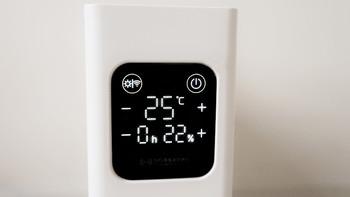 便宜的没我好看,好看的没我智能——智米 电暖器 智能版使用体验