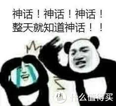 """牛股集中营 - 暴涨暴跌的""""神话"""""""