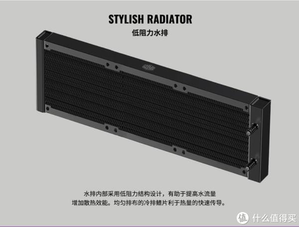 机箱的颜值担当?当酷冷至尊G360水冷散热器 遇到五块Z390主板