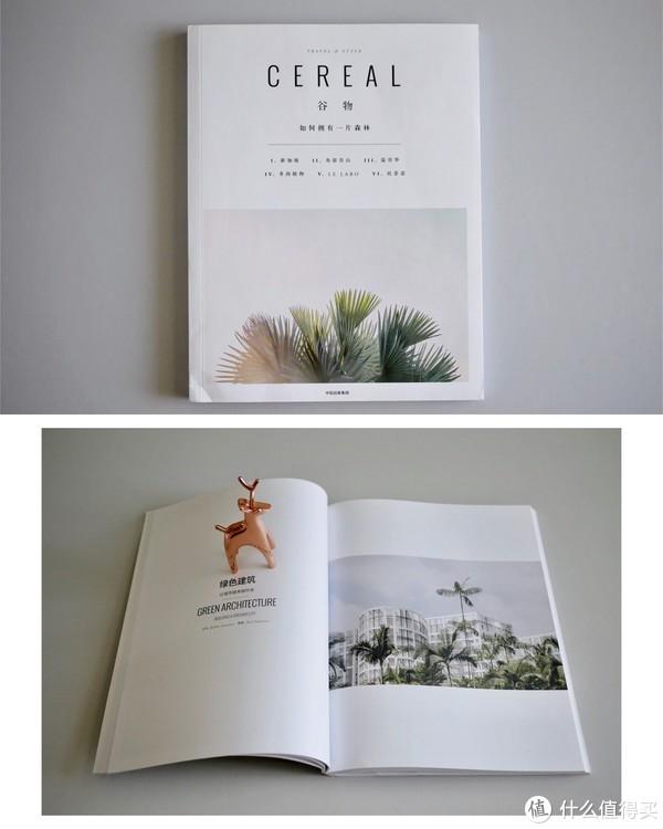 英国杂志《谷物》中文版,植物特辑