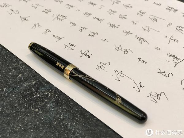 你的卓尔不群,我从未遗忘:派克 X 王者荣耀新品钢笔测评