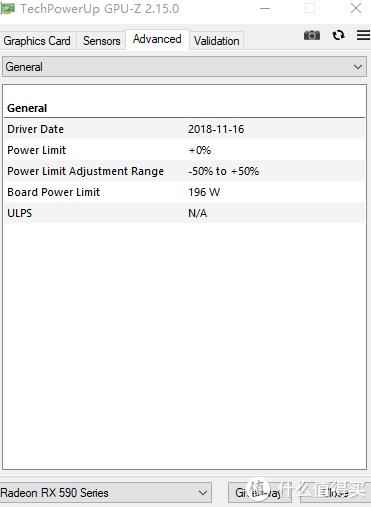 提升10帧!实测XFX RX590超频提升
