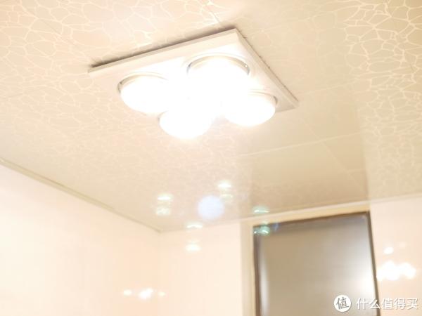传统浴霸太晃眼,怕对小孩眼睛不好?100元4个碳纤维浴霸灯泡解决问题!