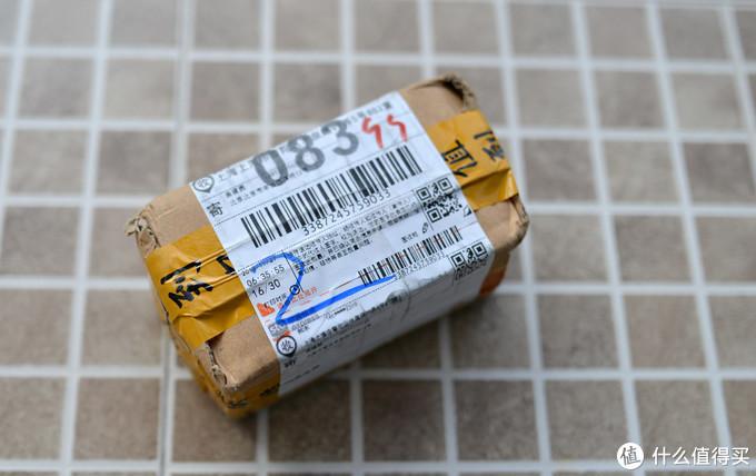 还多一点点,还少一点点——网易严选 网易智造 72W 4口PD充电器