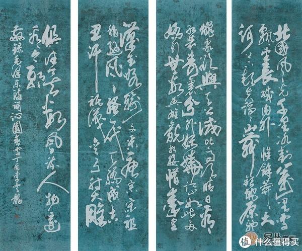 金文深意看李云龙的书法  