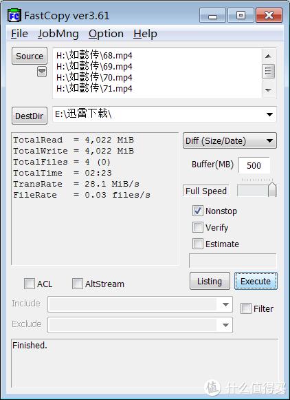 大容量的平价情怀—柯达U盘(Kodak) 128GB时光系列K133