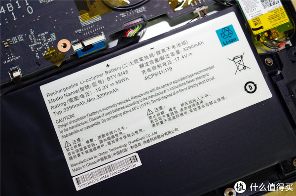 光威战将16G笔记本内存拆机升级记:让电脑告别爆内存的尴尬