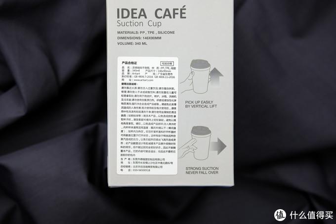 在办公桌上经常被推倒,但是用了它再也不怕被人推倒了:Artiart不倒咖啡杯