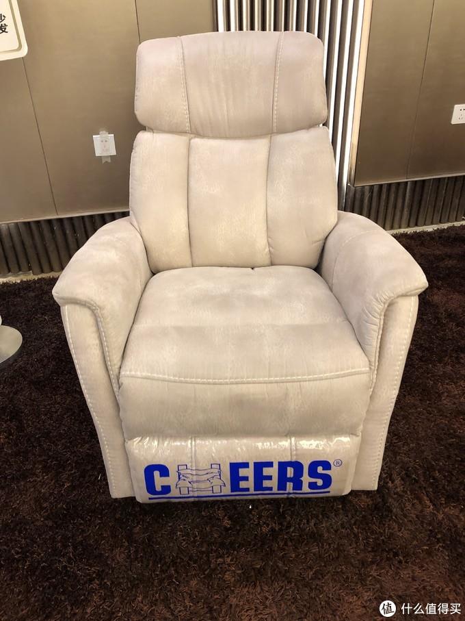 LAZBOY乐至宝功能沙发PK芝华仕头等舱沙发,谁更值得买?