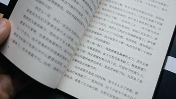 《企鹅经典:小黑书》书籍使用总结(质量|字体|优点|缺点)