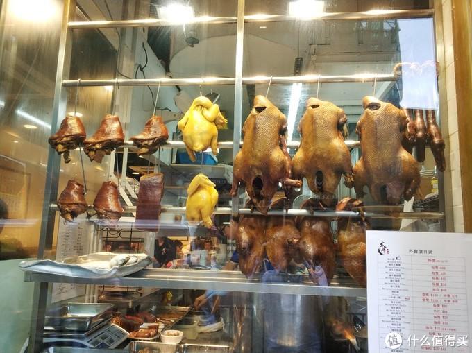 香港佛系咸鱼一日游 顺带分享一丢丢小经验