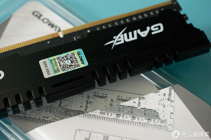 内存价崩重回2年前,升级电脑市场最低价16G内存效果如何