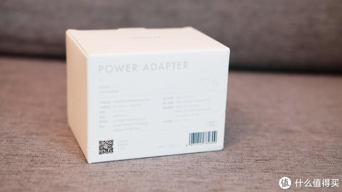 出差狂魔的伴侣,但并不是办公桌的最优之选——网易智造4口PD充电器轻体验