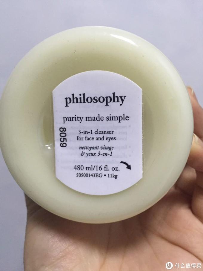 肌肤哲理Philosophy三合一洗面奶开箱报告