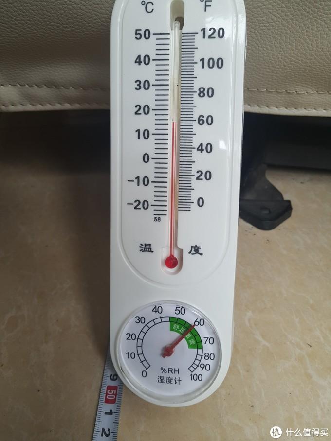 晚来天欲雪, 暖风小火炉--EraClean 暖风机测评