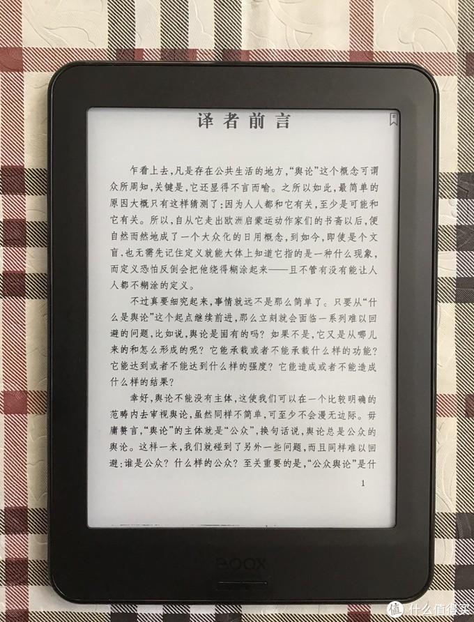 纯粹改变,只为阅读——文石Poke Pro电纸书阅读器体验
