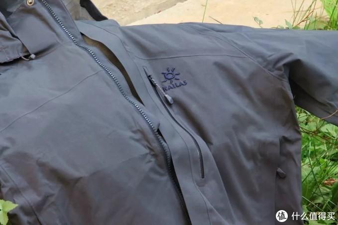 防水又轻量,户外轻旅不可或缺--凯乐石山岳飞织冲锋衣