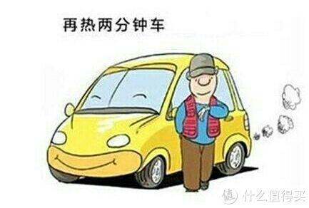 老司机教你新手车主如何保养