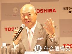 家电圈:美的集团副总裁王建国将担任东芝家电公司董事长